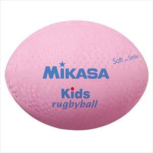 ミカサ(mikasa) KF-P キッズ用ラグビー ラージサイズ P12Sep14