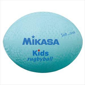 ミカサ(mikasa) KF-S キッズ用ラグビー ラージサイズ P12Sep14