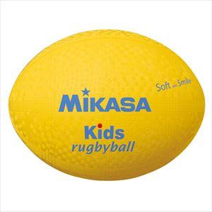 ミカサ(mikasa) KF-Y キッズ用ラグビー ラージサイズ P12Sep14