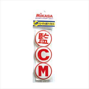 ミカサ(mikasa) KMKV バレーボールマーク3点セット P12Sep14