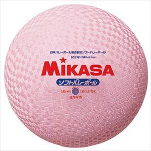 ミカサ(mikasa) MS-64-DX-P ソフトバレーボール 円周64cm 糸巻きタイプ P12Sep14