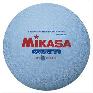 ミカサ(mikasa) MS-78-DX-S ソフトバレーボール 円周78cm 糸巻きタイプ P12Sep14
