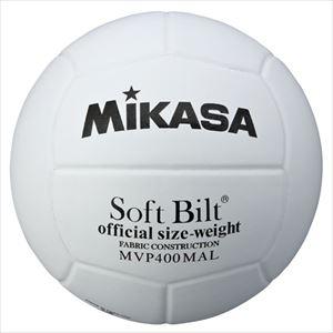 ミカサ(mikasa) MVP400MALP バレーボール 練習球4号 白 ママさんバレー P12Sep14