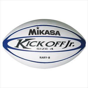 ミカサ(mikasa) RARY-B ジュニアラグビーボール P12Sep14