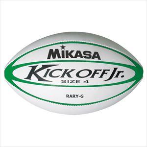 ミカサ(mikasa) RARY-G ジュニアラグビーボール P12Sep14