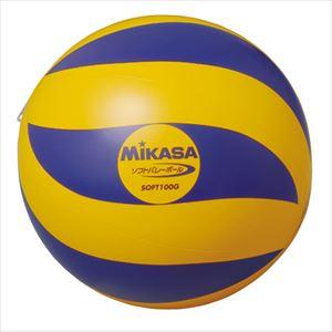 ミカサ(mikasa) SOFT100G ソフトバレーボール 100g PVC製 P12Sep14