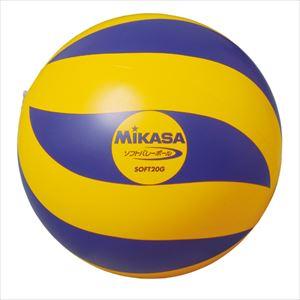 ミカサ(mikasa) SOFT20G ソフトバレーボール 20g PVC製 P12Sep14