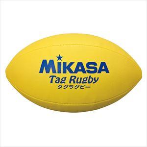 ミカサ(mikasa) TR-Y タグラグビーボール P12Sep14