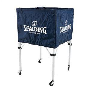 SPALDING スポルティング ボール カートバスケットボール 63-763Z P12Sep14