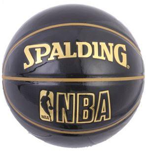 SPALDING スポルティング アンダーグラス バスケットボール ブラック 74-486Z P12Sep14