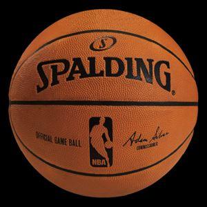 SPALDING スポルティング オフィシャルNBAゲームボール バスケットボール 74-569Z P12Sep14