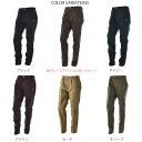 Beulko pants nickebockers workpants BLUCO KNICHER BOCKER Work Pants OL-062 Chino pants long Pant Women's harem pants work wear mens BLUCO WORK GARMENT