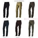 Beulko pants slim workpants BLUCO Slim Work Pants OL-063 Chino pants long pants Lowrise work wear mens BLUCO WORK GARMENT