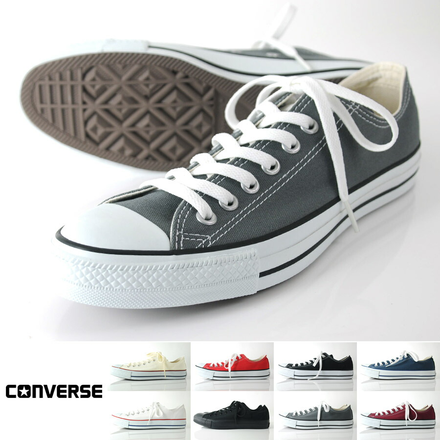 """marquis m converse It all began in 1908 with the foundation of the rubber sole shoe company """"converse rubber shoe company"""" in malden (massachusetts, usa) by marquis m converse and his 15 employees according to a legend, marquis is said to have made the decision for his shoe company after he slipped on a staircase in winter."""