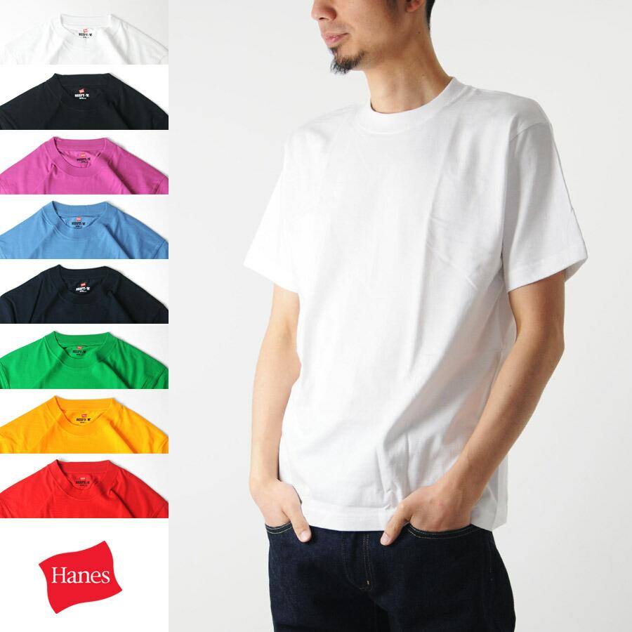 Hanes Shirt Hanes t Shirt Beefy Hanes