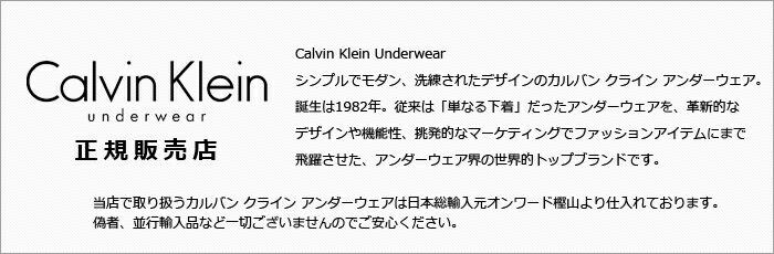 Calvin Klein(����Х� ���饤��)