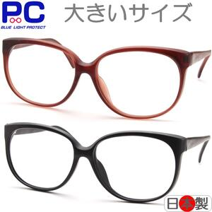 c14jp011-pc