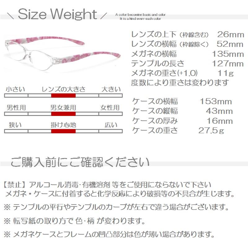 サイズ(別商品使用イメージ)