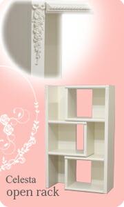 日本製オリジナル白家具シリーズチェレスタオープンラック