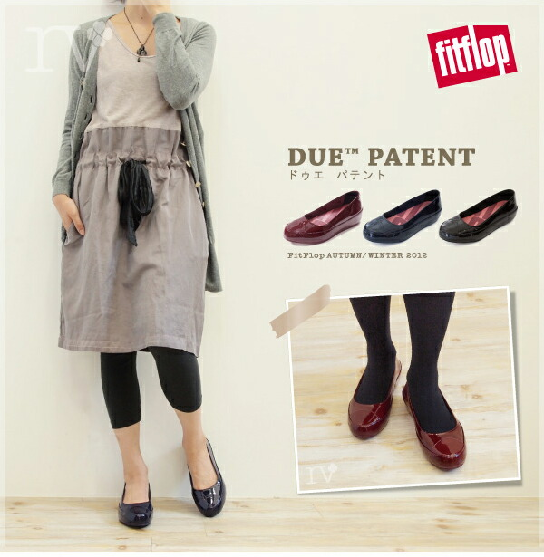 FitFlop フィットフロップ ドゥエ パテント 12AW DUE PATENT