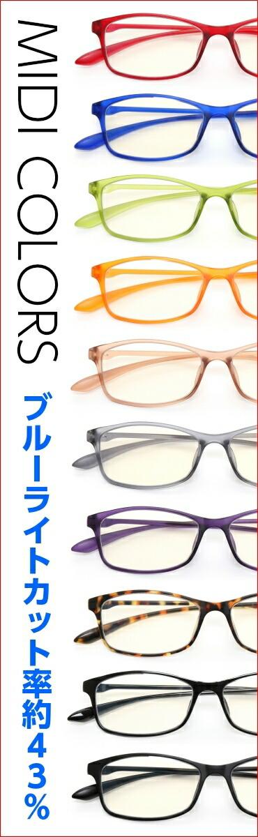 M209 老眼鏡