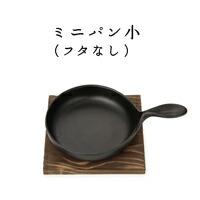 �~�j�p��������菬�����T�C�Y