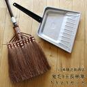 Finest demon hair 9 ball long-handled broom dustpan demon hair 9 ball Nagara broom / broom dustpan set / scratch
