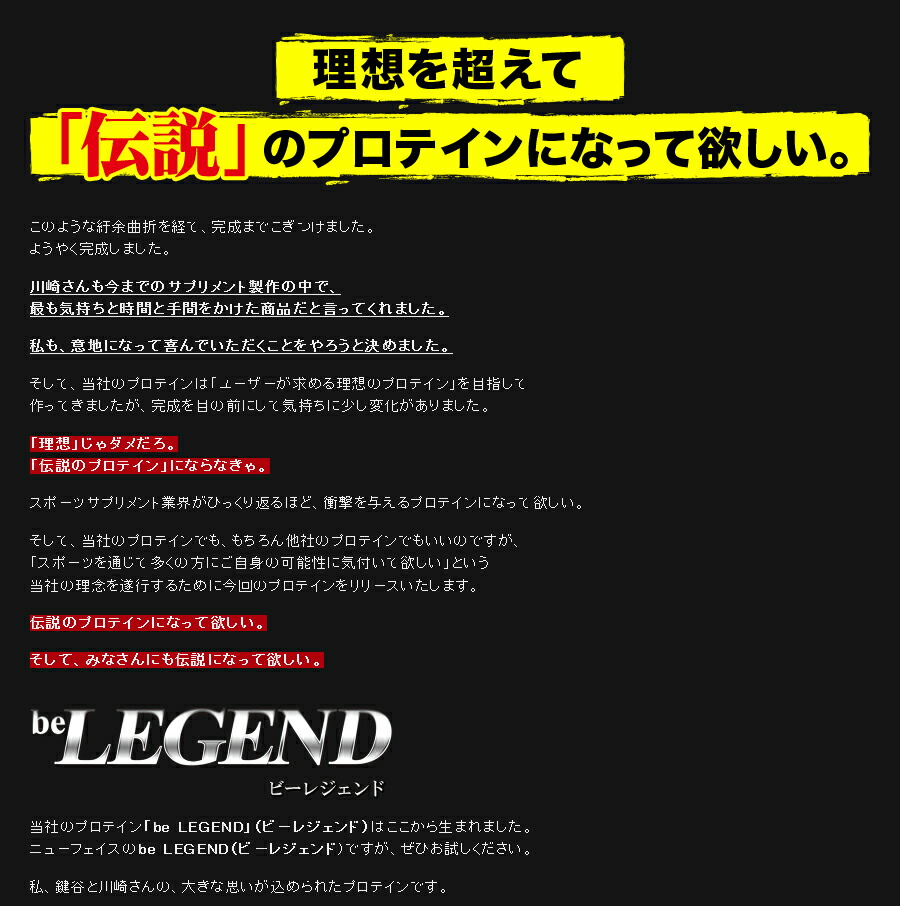 �ꥢ�륹�����륪�ꥸ�ʥ�ץ�ƥ��� be LEGEND -�ӡ��쥸�����-