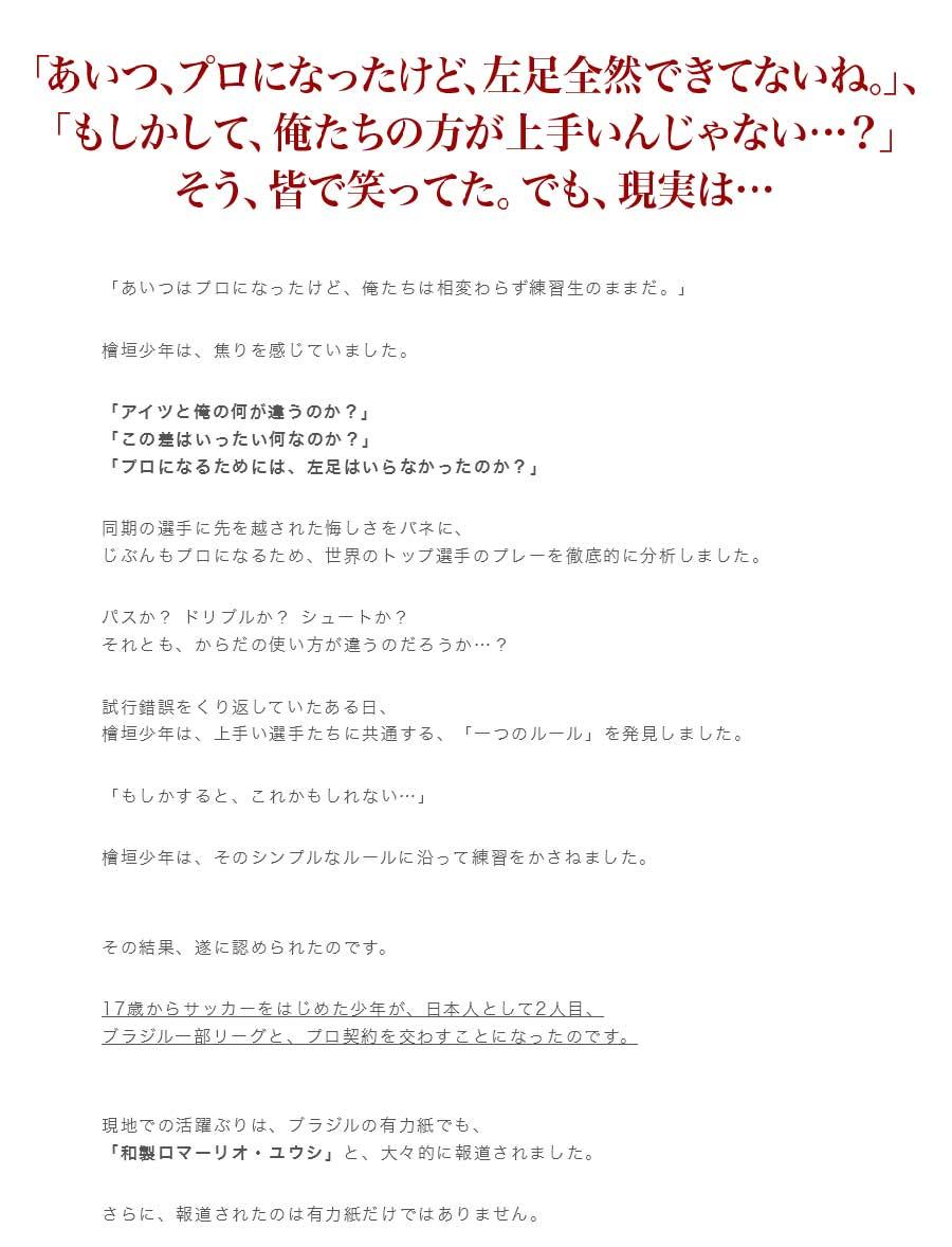 17�Ф��饵�å�����Ϥ����ǯ�������ܿͤȤ���2���ܡ��֥饸���������ȡ��ץ������魯���Ȥˤʤä��ΤǤ���