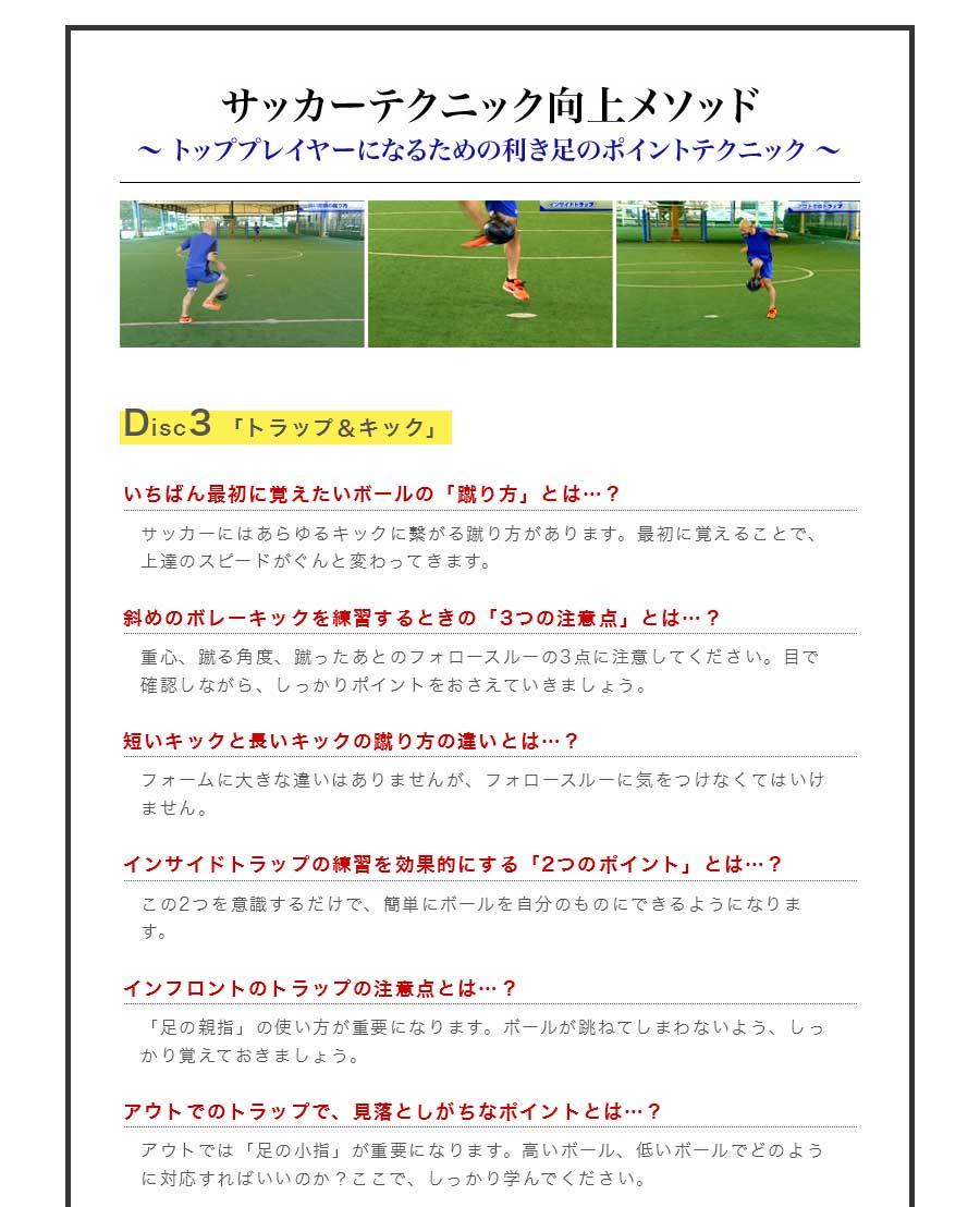 Disc3 �֥ȥ�åס����å���
