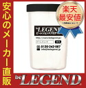 Bielegendshaker-beLEGEND Shaker-☆