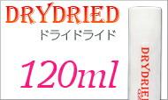 短期発毛促進-育毛剤 ドライドライドはコチラ
