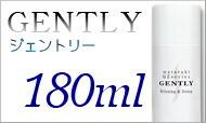 QZ増毛スプレー ジェントリー180ml