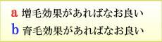 欲しい+α