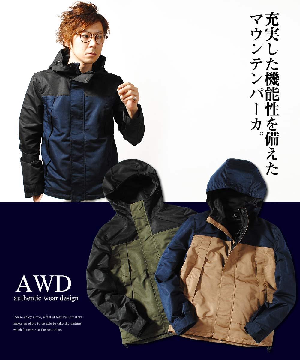awd14-101-1601.jpg