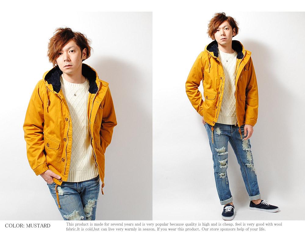 243043n-a-mustard-1.jpg