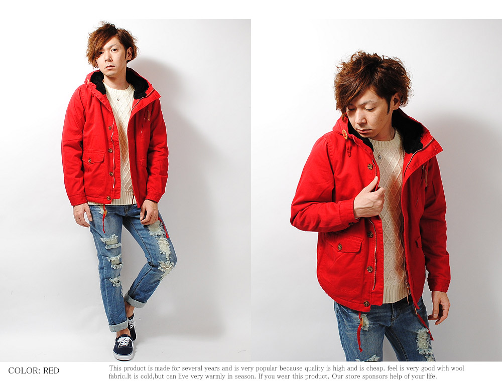 243043n-a-red-1.jpg