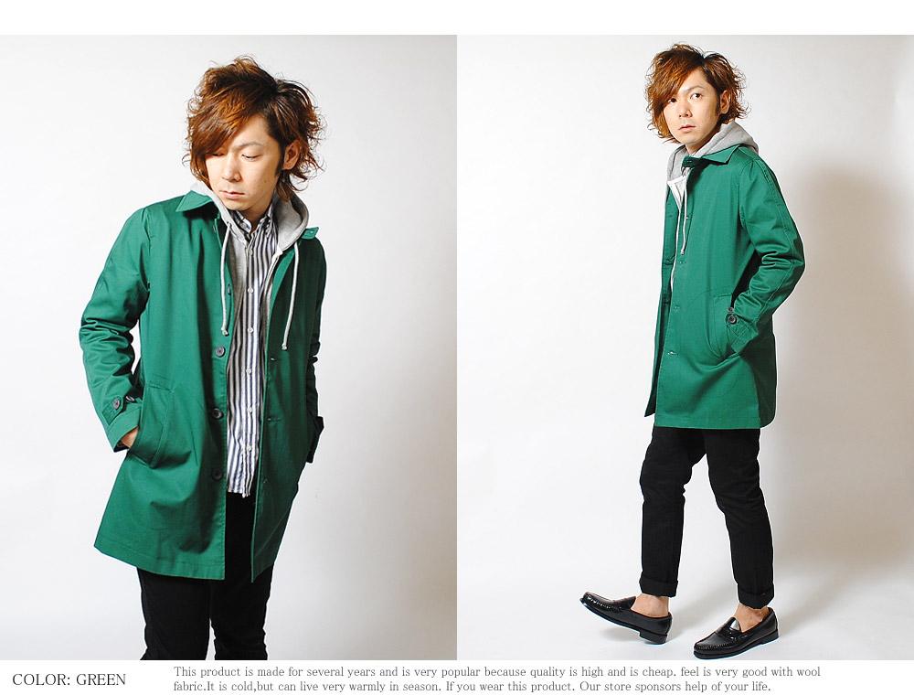 aw14009-34pr-green-1.jpg