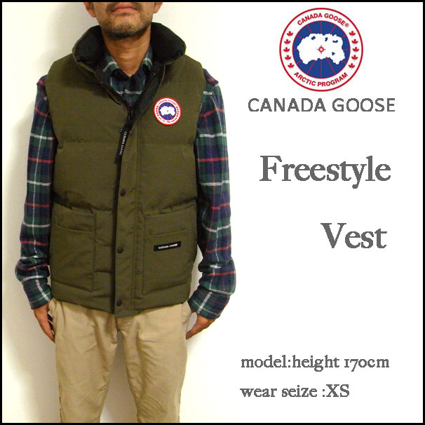 Canada Goose expedition parka online fake - reason | Rakuten Global Market: CANADA GOOSE Canada goose down ...