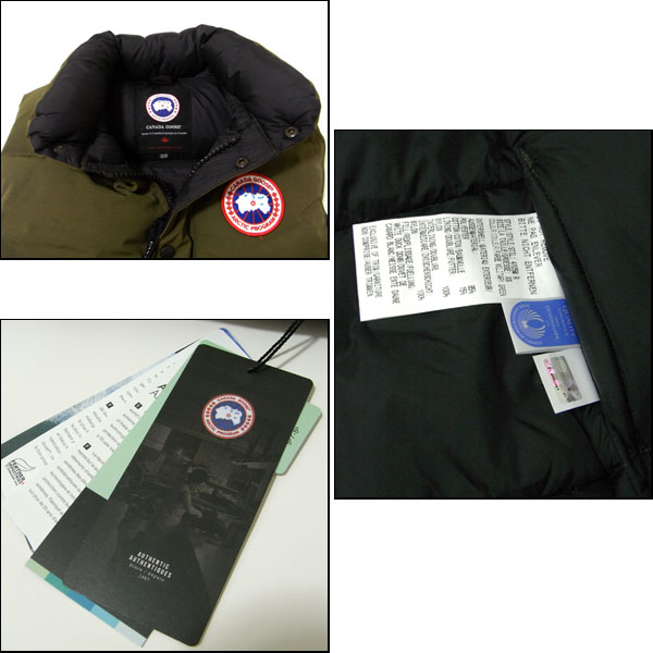 atmosphere store canada goose canada goose jackets replica cheap. Black Bedroom Furniture Sets. Home Design Ideas