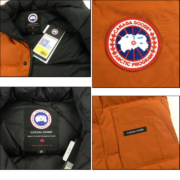 canada goose logo what is it