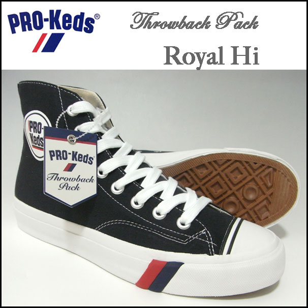 keds pro sneakers