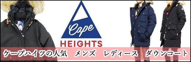 cape-h-mwban640.jpg