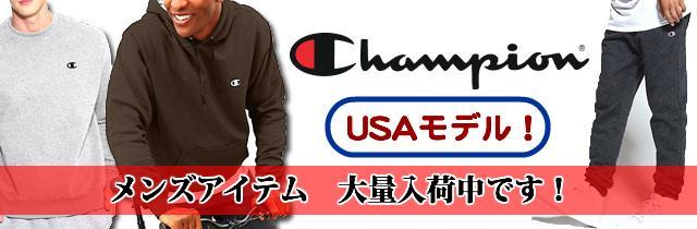 champ-men640a.jpg
