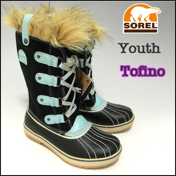 Youth Fur Boots Boots /youth Tofino/ Black