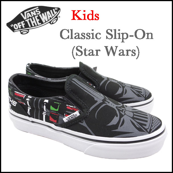 VANS KIDS (kids vans) more popular sneakers! The classic Slip On (classic slip,on) The kids  version is in stock now! This time the counterfoil screenings