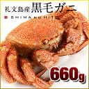 It is attractive that entering 660 g of black color queen crab bodies from Rebun Island has thick taste well