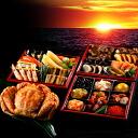 Special Japanese set  atsumori