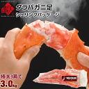 This Red King legs 3 shoulder set ( 1 kg × 3 shoulder ) (, Boyle has been 4 to 6 servings ) shrink packaging