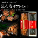 Kelp roll set natural Sockeye Salmon 100%! Sockeye Salmon kelp 太巻 (box) and most popular! Compared to eat salmon-kelp lap volume.